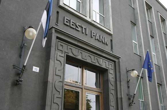eesti_pank1
