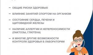 synlab_104x165mm_narva_bonus