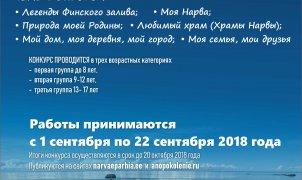 IMG_4573-04-09-18-09-37