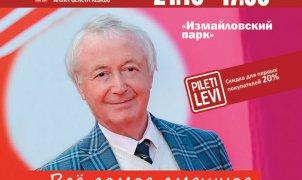 Izmailov-21.10.18