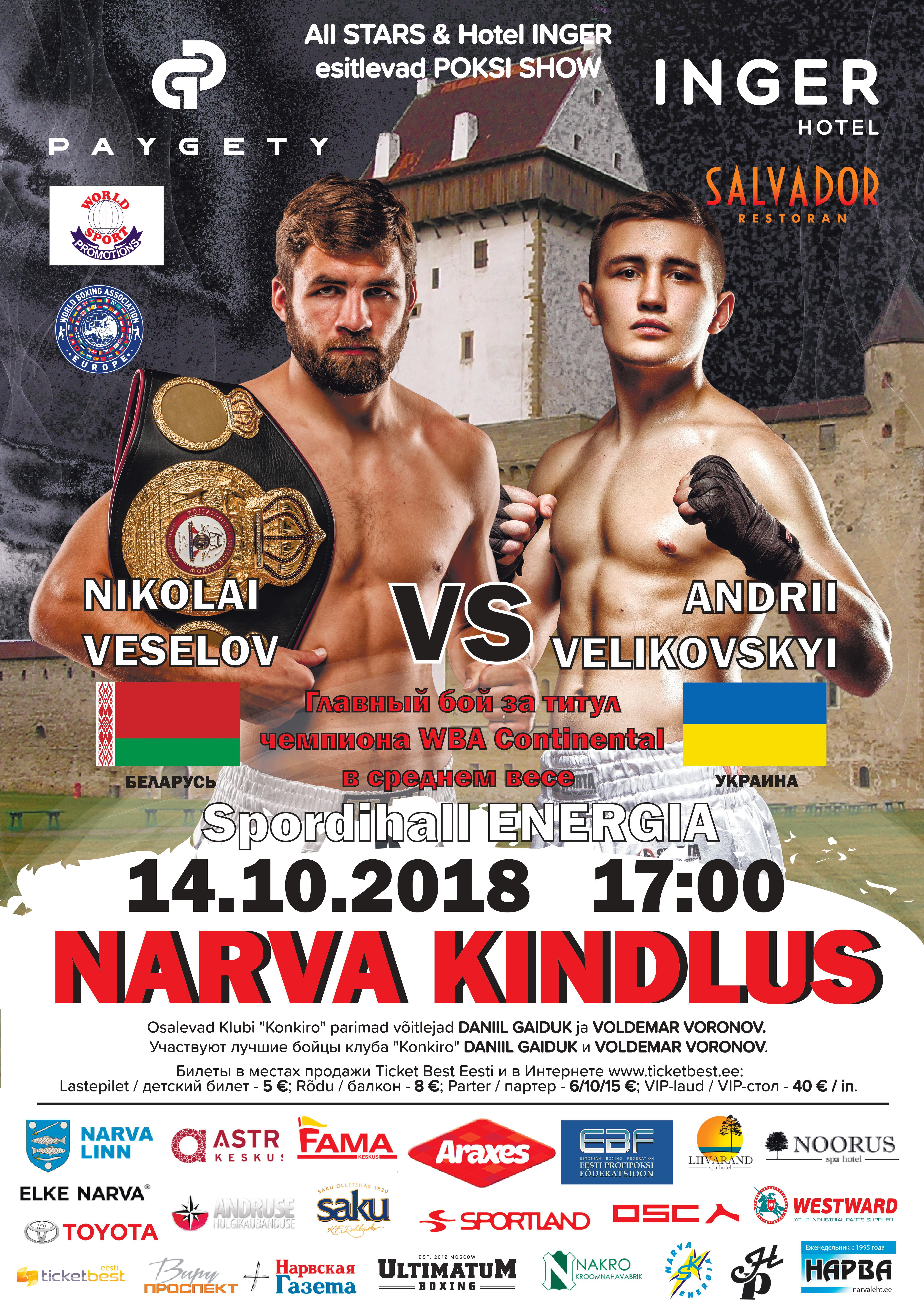 Narva Kindlus poks 14.10.2018